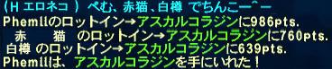 Phe080319_02.jpg