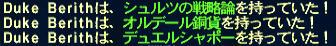 Phe080319_05.jpg