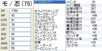 Phe080228_02.jpg