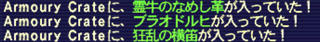 Phe07100806.jpg