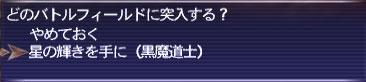 Iot20080509_04.jpg