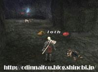 Ioth080521_01.jpg