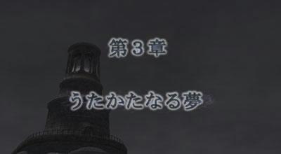 Ioth080521_03.jpg
