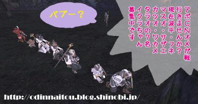 Phe080616_01.jpg