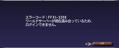 Phe081026_01.jpg