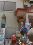 110909_02mizusawa.JPG