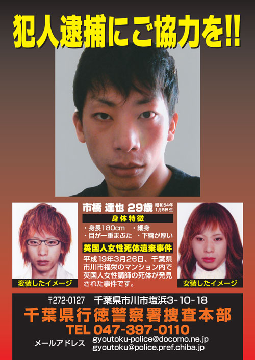 http://file.nanbu.blog.shinobi.jp/20090626-20070326_lindsay3-7d821.jpg