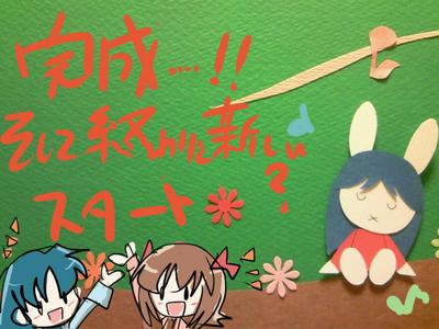 kannsei1.jpg