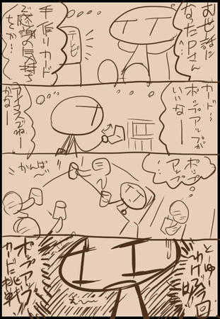 768f71fd.jpeg