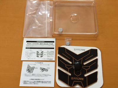 001-EMSMP