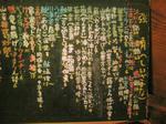 yururi6.jpg