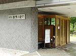 matsubagawa1.jpg