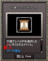 5404df57.jpg