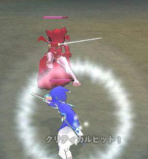 mabinogi_2010_06_23_011.jpg