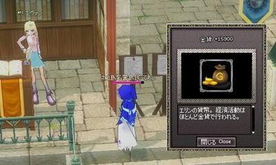 mabinogi_2010_06_23_028.jpg