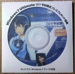 窓辺ななみWindows7購入特典付録CD