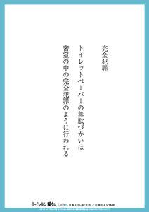 b_poem05.jpg