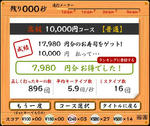 2008121101.jpg