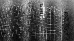 ミザイストム 密室裁判 クロス・ゲーム