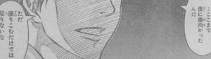 赤司清十郎 天帝の眼 アンクルブレイク