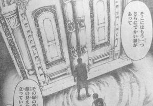 ゾーン 第2の扉 深まる