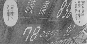 黒子のバスケ 第263Q 「赤司を止めてくれぇ!!」 レビュー