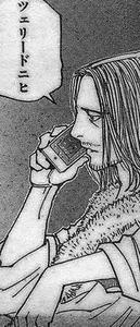 カキン第四王子ツェリードニヒ=ホイコーロ