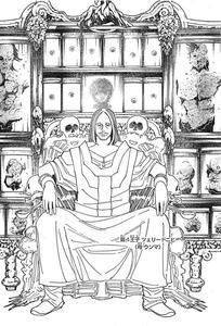 第4王子ツェリードニヒ(母 ウンマ)