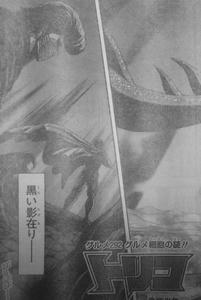トリコ グルメ292 グルメ細胞の謎!!