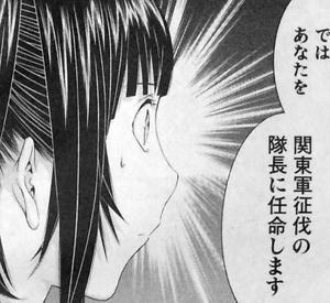 柳生三厳 関東軍征伐隊長