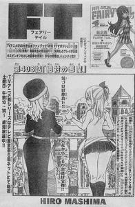 FAIRY TAIL 第408話「絶対の悪魔」