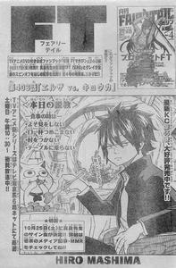 FAIRY TAIL 第403話 「エルザ vs. キョウカ」