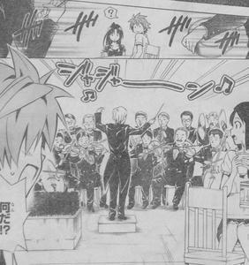九条凛 リト デート オーケストラ