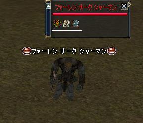 img20070122_2.jpg