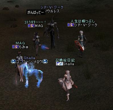 img20070103_3.jpg