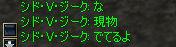 img20061210_4.jpg