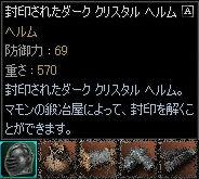 img20061210_7.jpg
