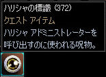 img20061025_4.jpg