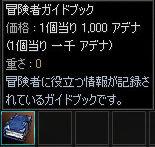 img20061025_7.jpg