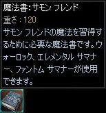 img20061025_10.jpg