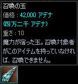 img20061025_12.jpg