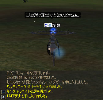 img20060924_6.jpg