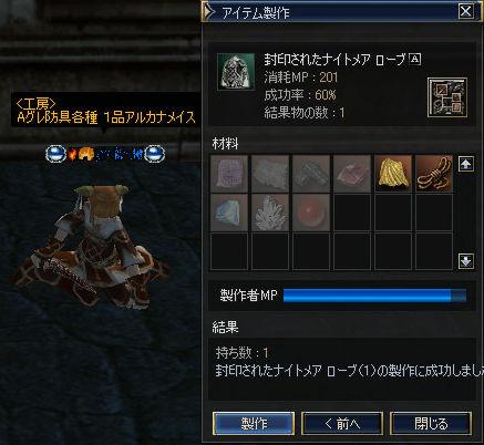 img20060810_2.jpg