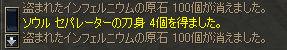 img20060703_3.jpg