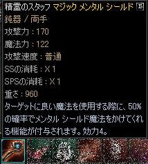 img20060627_2.jpg