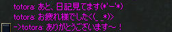 img20060625_5.jpg