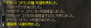 img20060604_7.jpg