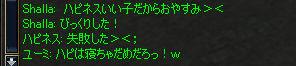 img20060417_1.jpg
