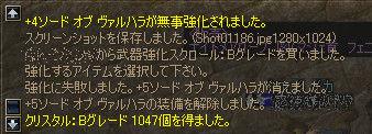 img20060402_1.jpg