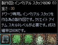 img20060329_2.jpg